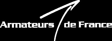 logo-armateur-blanc